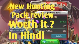 New monster gear pack of 5$ Lords Mobile | Lords mobile new monster hunting pack review
