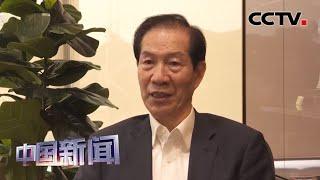 [中国新闻] 全国人大涉港议程 卢文端:使香港能够长治久安 | CCTV中文国际