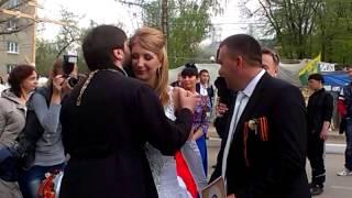 Свадьба Луганск СБУ