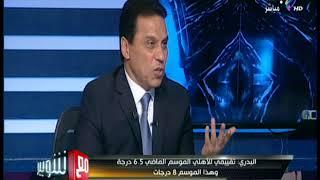 البدري يكشف موقف صالح جمعه من عودته للنادي الاهلي