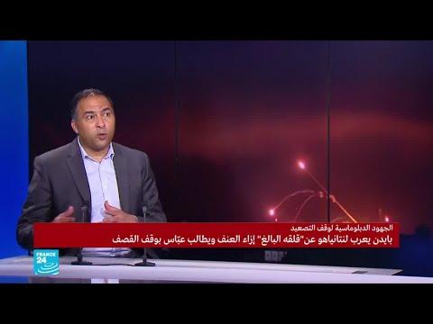 إسرائيل-حماس: ماذا فعل المجتمع الدولي لوقف القتال؟  - نشر قبل 2 ساعة