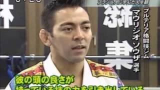 静岡テレビ朝日 ブラジリアン柔術 ブルテリア格闘技ジム浜松 関根