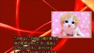 作詞:安井かずみ 作曲:筒美京平.