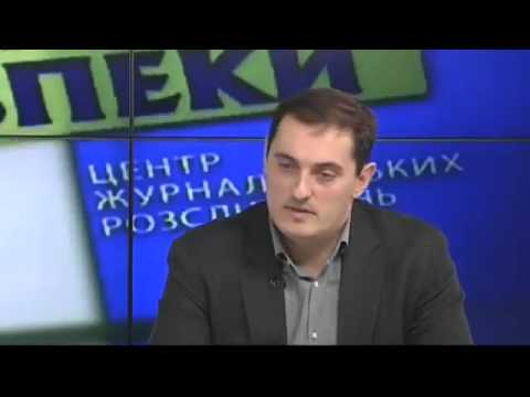 Перший заступник прокурора АР Крим Калина Олексій Леонідович в ефірі Центра журналістських розсліду - YouTube
