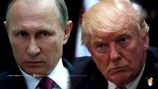 Предстоящая встреча Трампа и Путина.  Приближаясь к 16 июля