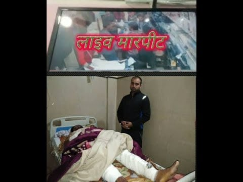 Kaithal Pundri Me Yuvak Par Janleva Hamla Watch Live Maarpit CCTV Video