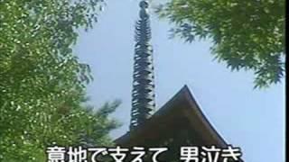 Repeat youtube video 懐メロカラオケ006 「哀愁の高山」お手本バージョン 原曲♪ 竜鉄也