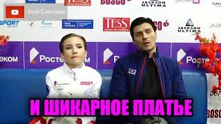 ВПЕРВЫЕ ЧИСТЫЙ ПРОКАТ Дарья Усачева ВЫИГРАЛА Третий Этап Кубка России 2019