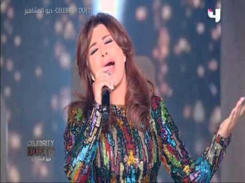 Najwa Karam Celebrity Duets Part 2