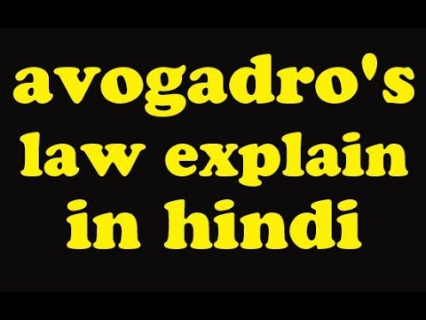 avogadro's law explain in hindi | mole and molecular mass | avogadro's number with example in hindi
