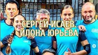 🔴 «Уральские пельмени» выиграли полмиллиона в «Форт Боярд». Деньги достанутся детям.