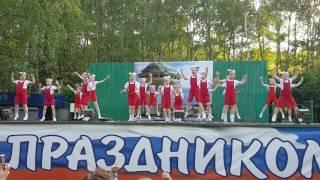 День города Ярославль 2016 год.