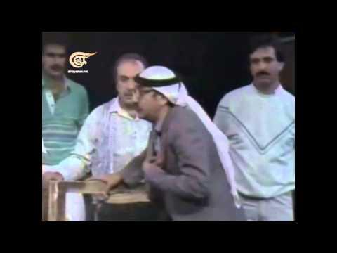 دريد لحام في مسرحية شقائق النعمان