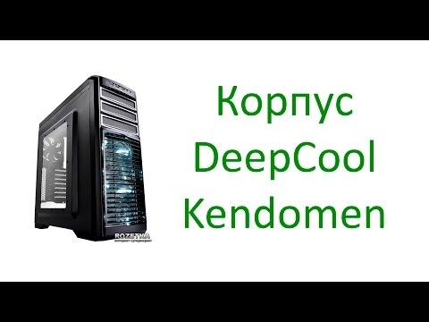 Корпус DeepCool Kendomen TI