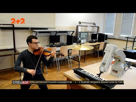 СПЕЦКОР | Новини 2+2: Студент-скрипаль із Кракова перетворив робота на віртуозного музиканта