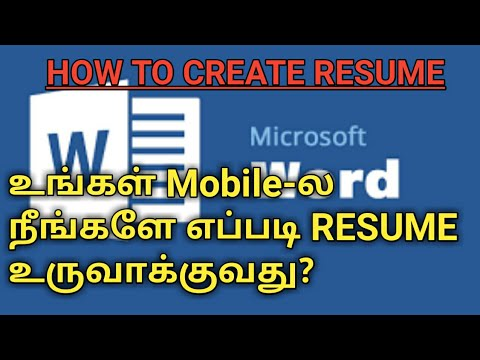 how to create edit resume in mobile