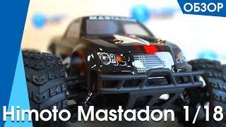 автомобиль на радиоуправлении Himoto Mastadon 1/18 подробный обзор, характеристики, комплектация