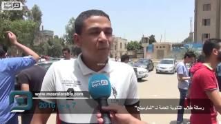 مصر العربية |  شاهد رسالة طلاب الثانوية العامة لـ