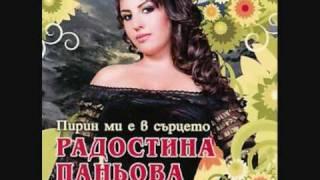 Радостина Паньова-по друм одам /Radostina Paniova-po drum odam