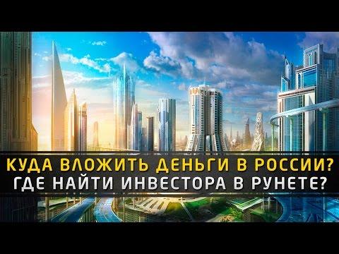 Вакансии компании РОЛЬФ, группа компаний - работа в Москве