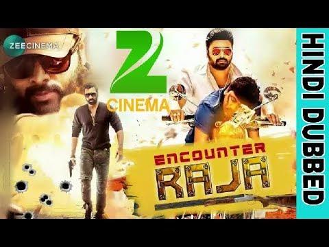 Encounter Raja Hindi dubbed Movie Coming Soon on zee cinema |SUPER 4 MOVIE