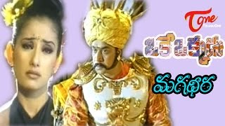 Oke Okkadu Movie Songs | Magadheera | TeluguOne