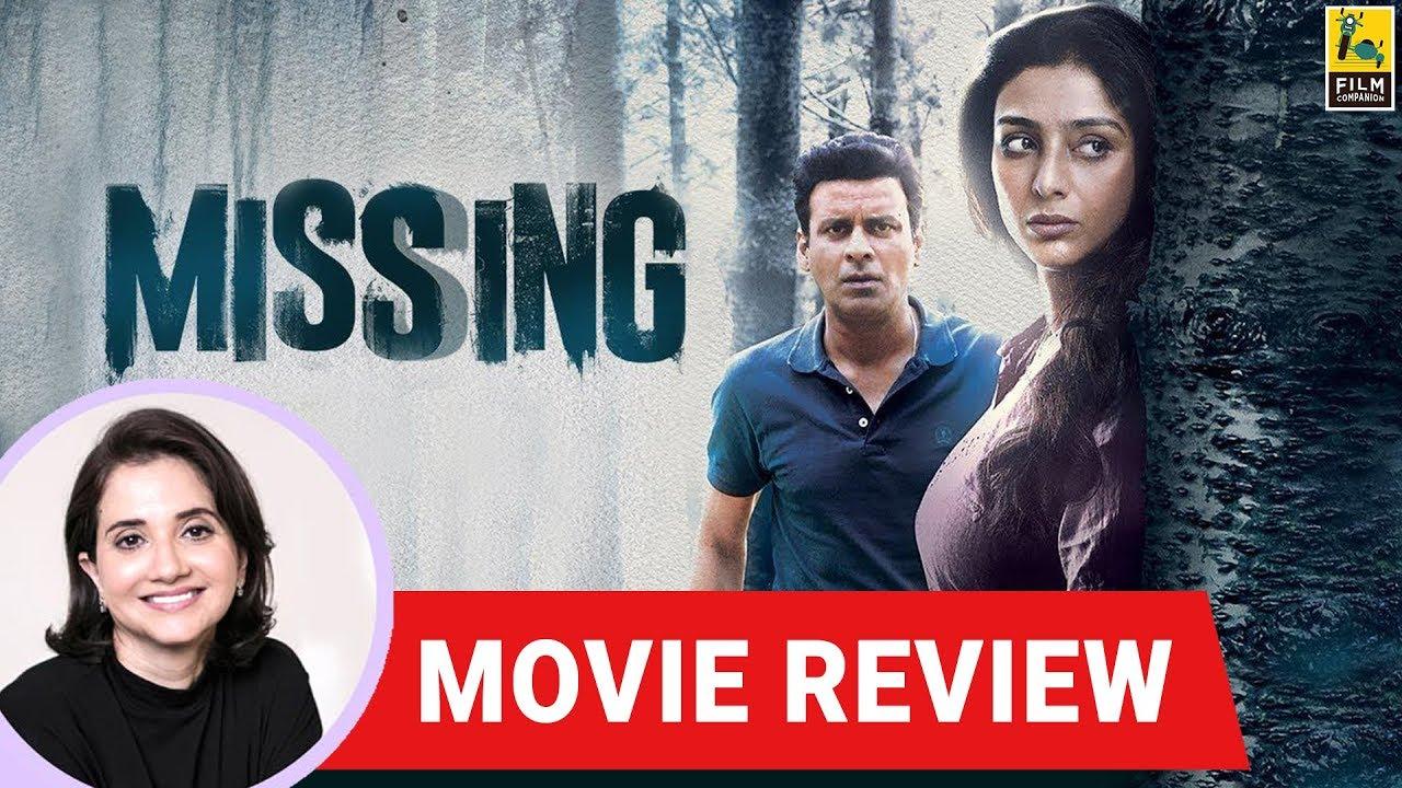 Anupama Chopra's Movie Review Of Missing