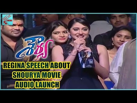 Regina Speech About Shourya Movie Audio Launch ||  Manchu Manoj, Regina Cassandra