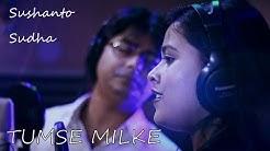 Tumse Milke | Parinda | Sushanto &  Sudha | Cover | KRS