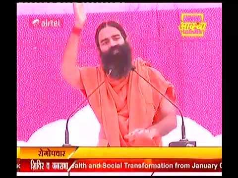 Three big Misconceptions , Nadiyad -Gujarat 4 Nov 2012-Swami Ramdev