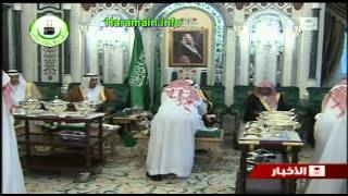 Iftar 2012 Haram Makkah Imams with King Abdullah