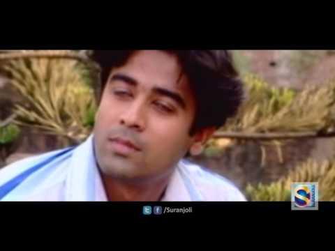 Madhuri 9 - Shanto | Suranjoli