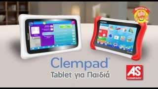 1025-63097 & 1025-63153 Clempad