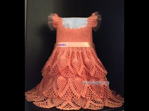 Crochet Patterns| for free |crochet baby dress| 2453