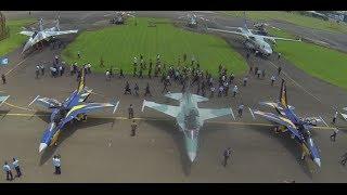 Kekuatan Baru Pertahanan Udara Indonesia