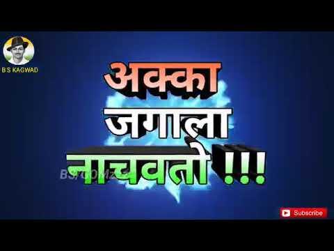 Basaveshwar maharaj jaynti States