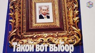 🔥ВАЖНО! Санкционный список Путина! Новый проект