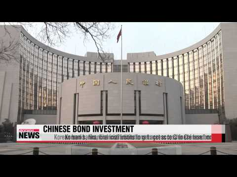 Korean banks to get access to Chinese bond market   중국 위안화 표시 채권도 장내 거래