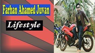 Farhan Ahamed Jovan Lifestyle/ ফারহান আহামেদ জোভান লাইফস্টাইল। আয়।  গাড়ি।