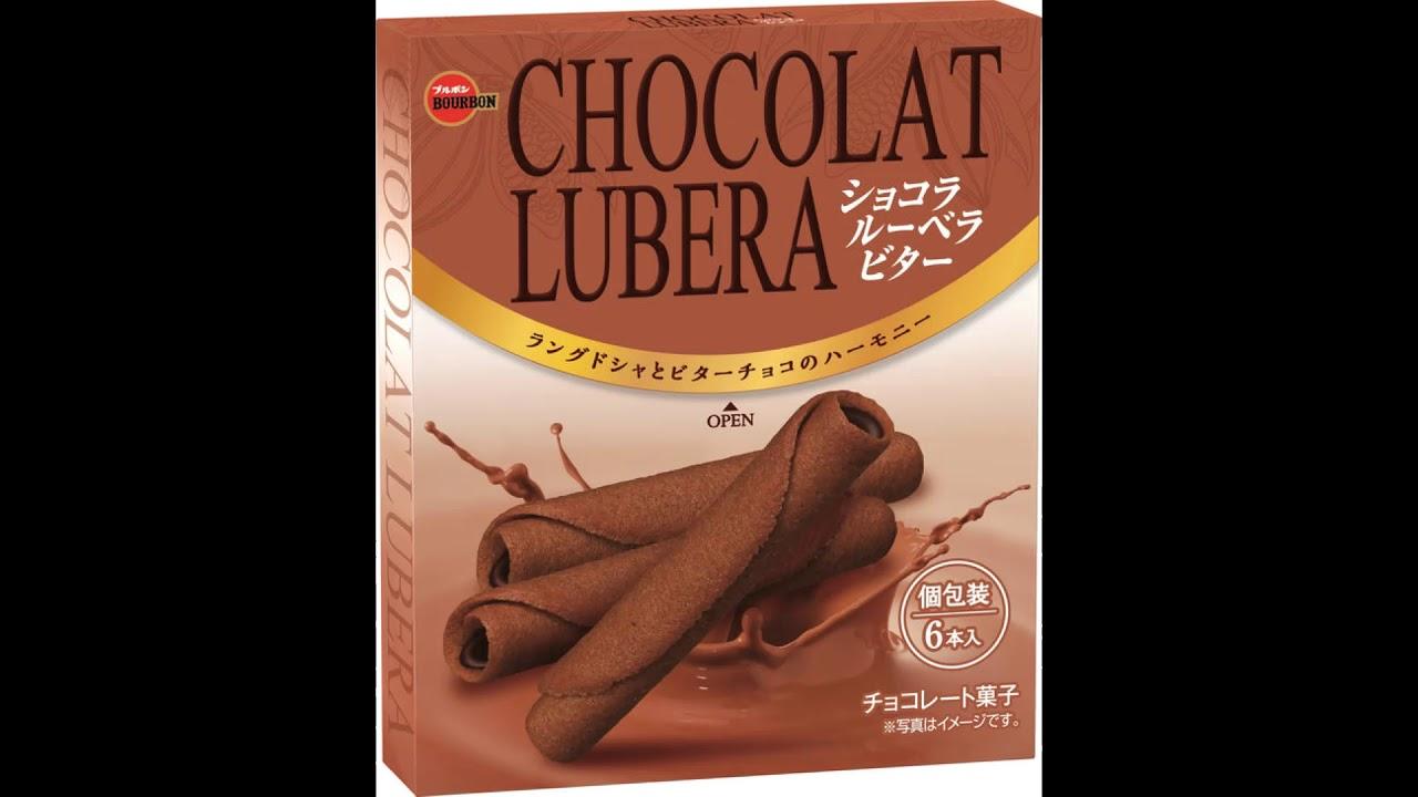 200401日本零食