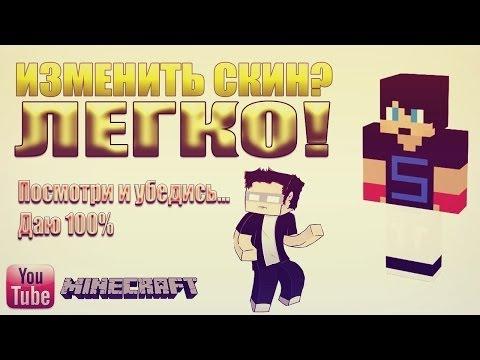 Серверы Майнкрафт Moscow