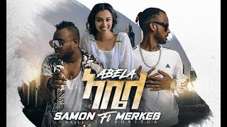 Download samon Haile Ft. Merkeb Bonitua - Abela |ኣቤላ  New Ethiopian Tigrigna Music Video 2019 Mp3 and Videos