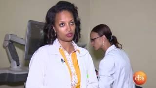 New Life  -  Coverage on Sante Medical Center የአየር ሽፋን በሳንቴ የጤና ተቋም ላይ