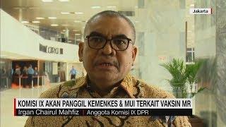 Terkait Vaksin MR, MUI & Kemenkes Akan Dipanggil Komisi IX | CNN ID Update