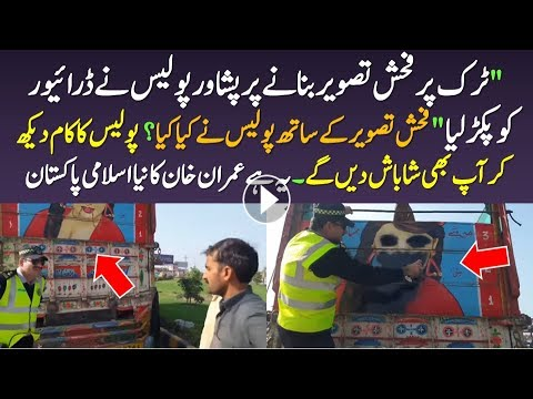 KPK Traffic Officer Removed Painted Picture From Truck