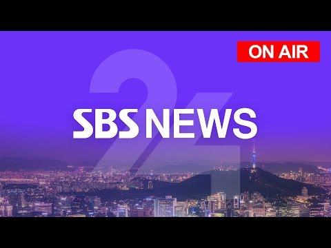 [LIVE] PLAY! 뉴스라이프, SBS모바일 24