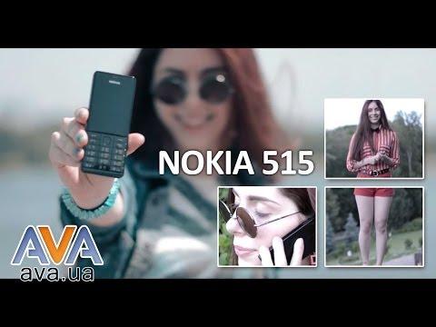 Обзор мобильного телефона Nokia 515