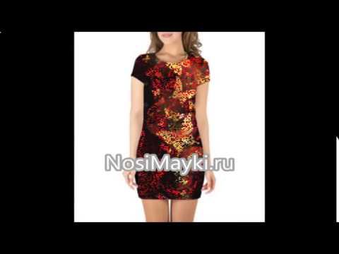 купить длинное платье москве интернет магазин - YouTube