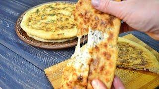 Быстрые хачапури с сыром на сухой сковороде - просто объедение!