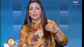 بالفيديو..إيمان عز الدين «الأسعار ماشية بالمزاج والكيف»